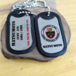 Dog-tag-Dogtag-Matsumoto-2º-BPE-Batalhão-de-Policia-do-Exército-1-150x150